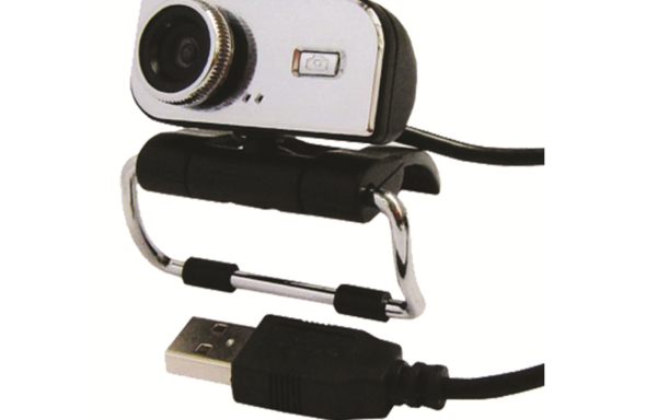 Webcam 16 mpixeles